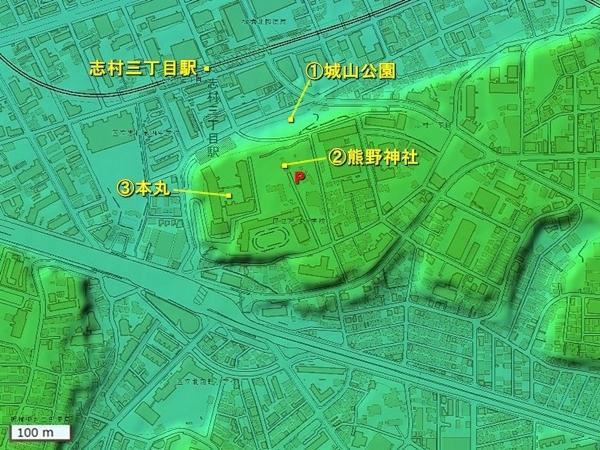 志村城地形図