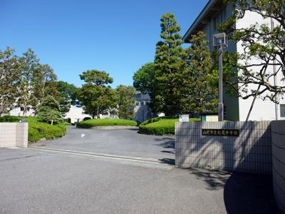 松尾城_松尾中学校