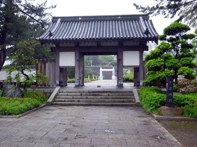 本荘城_大手門