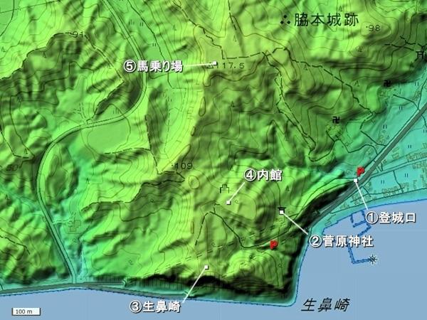脇本城地形図