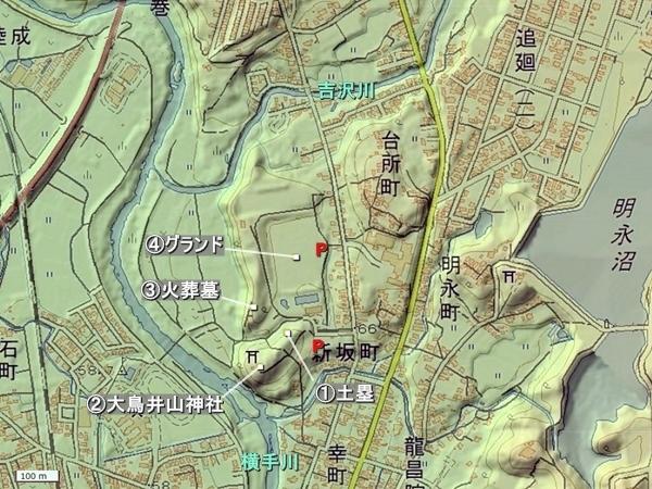 大鳥井山地形図