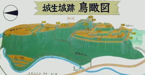 城生城_鳥瞰図
