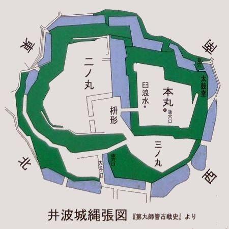 井波城縄張