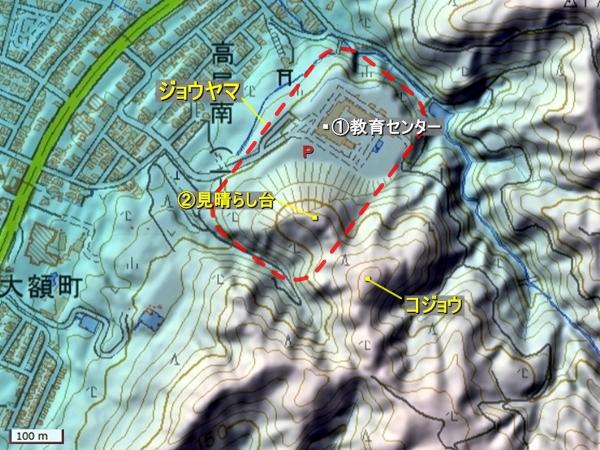 高尾城地形図