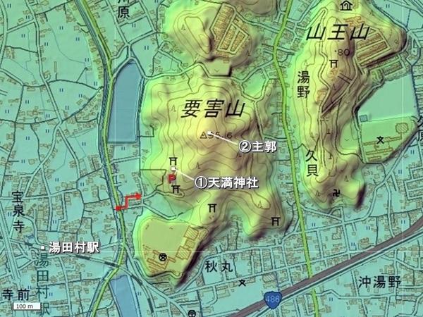 要害山城地形図