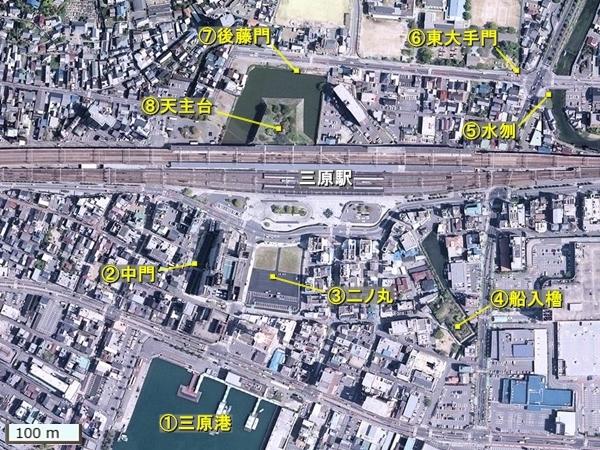 三原城航空写真