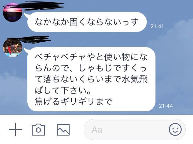 20180817あんこ1