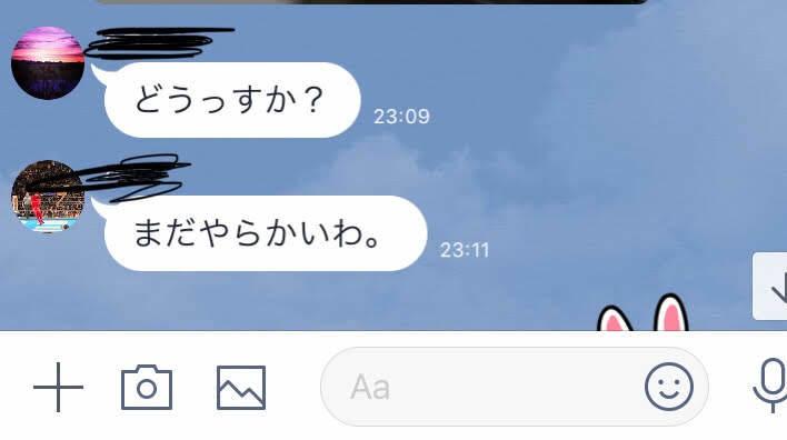 20180817あんこ3