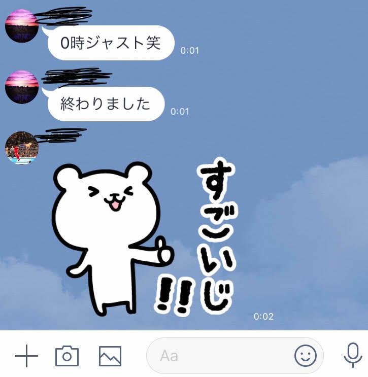 20180817あんこ5