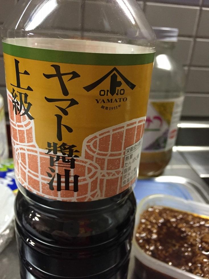 20180915醤油麹2