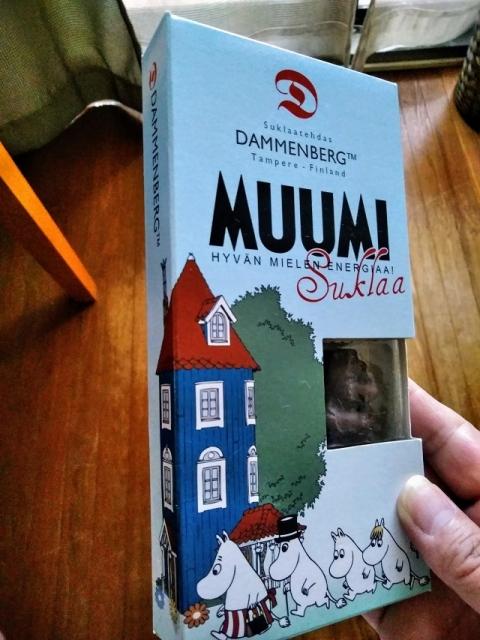 フィンランド製ムーミン・ミルクチョコレート1