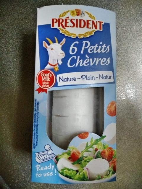 フランス産山羊乳のチーズ1