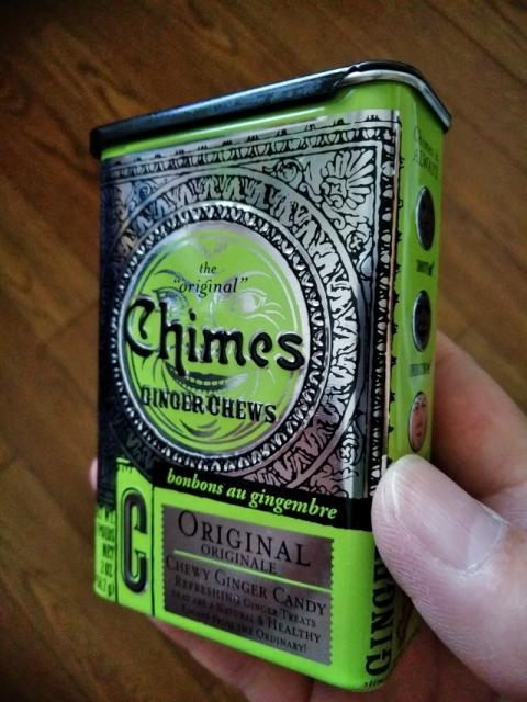 インドネシア製チャイムズ ジンジャーキャンディー1