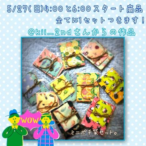 S_8000052726474.jpg