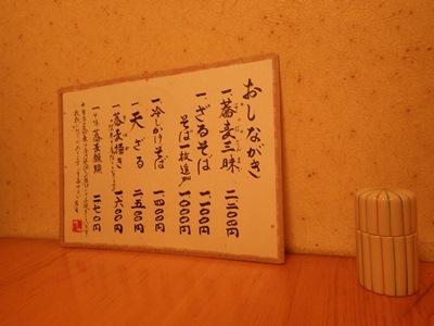 RIMG4672.jpg