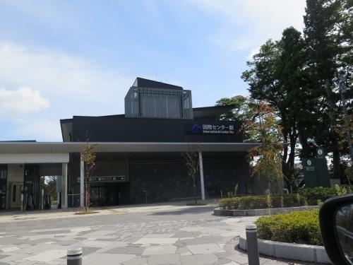仙台 国際センター駅