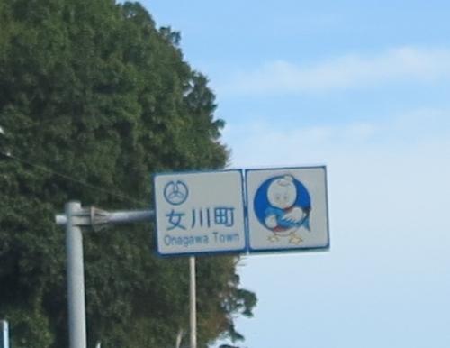 宮城県女川町2017年10月