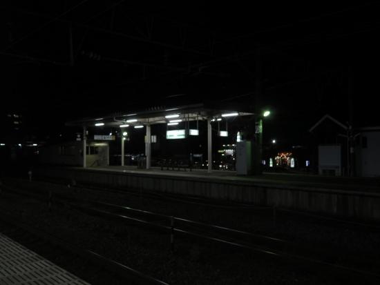 仙台 岩切駅