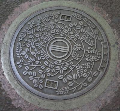 仙台 汚水 マンホール
