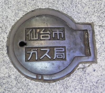 仙台 ガス局 マンホール?