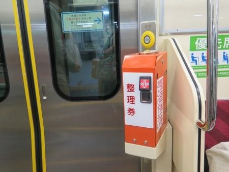 仙台 電車