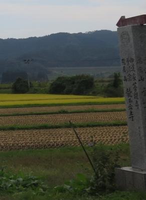宮城県 伊達家の菩提寺