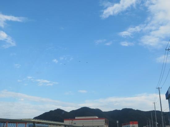 蔵王 ヘリコプター