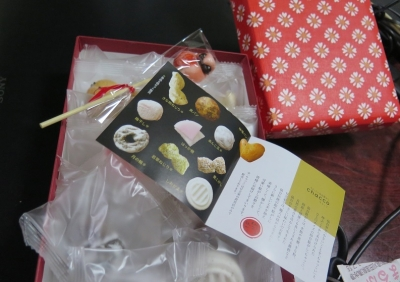 仙台駄菓子