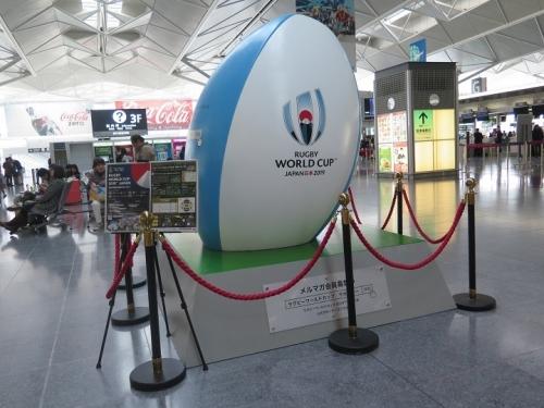 中部国際空港セントレア ラグビーワールドカップ