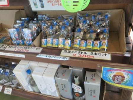 石垣島 離島ターミナル 売店