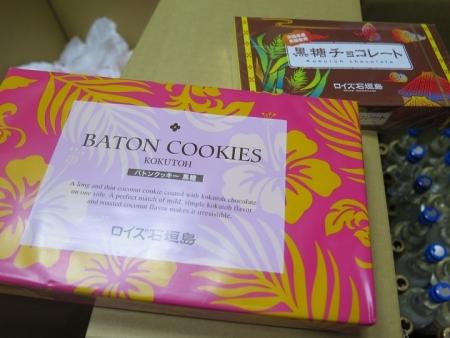 頂いた黒糖チョコとバトンクッキー