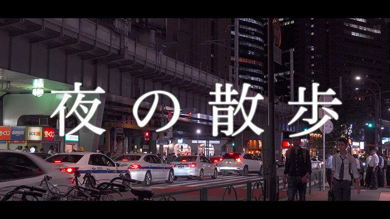 RX100M6_夜の散歩_2nd_01_s