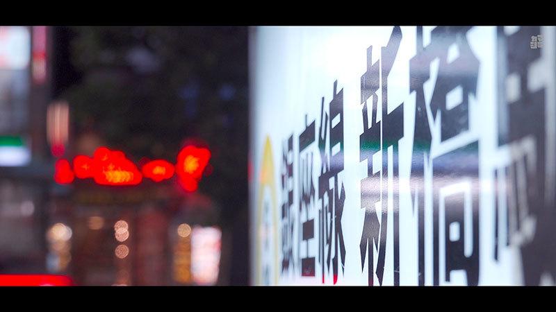 RX100M6_夜の散歩_2nd_04_s