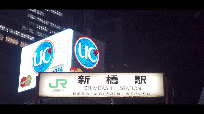 RX100M6_夜の散歩_2nd_05_s