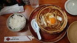 名古屋コーチン入り味噌煮込みうどん