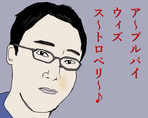 佐野  とりあ スト 色