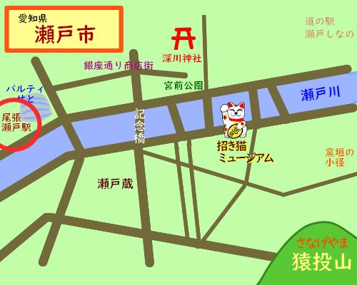 瀬戸市 地図1 尾張瀬戸駅