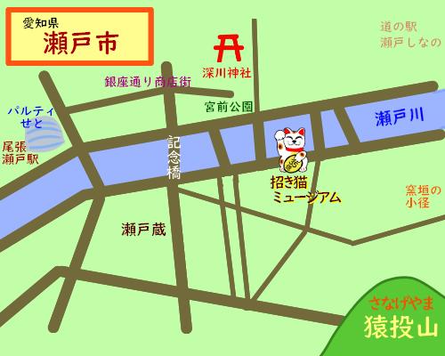 瀬戸市 地図1