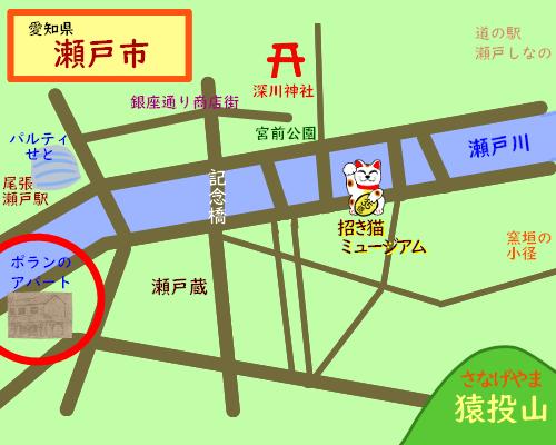 瀬戸市 地図1 ポランのアパート