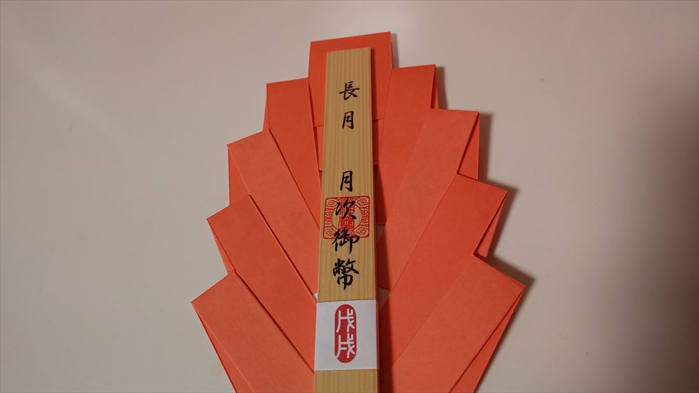 otuitachi (1)