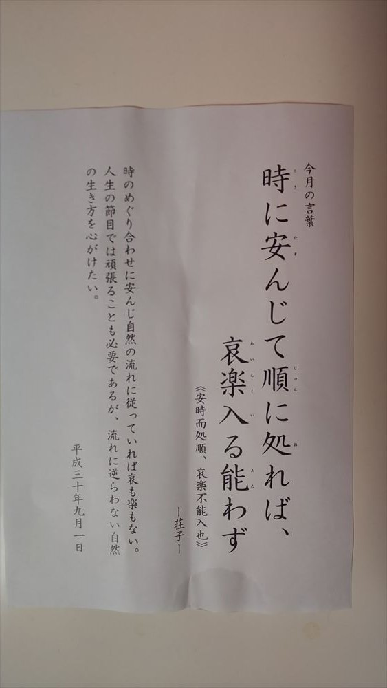 otuitachi (4)
