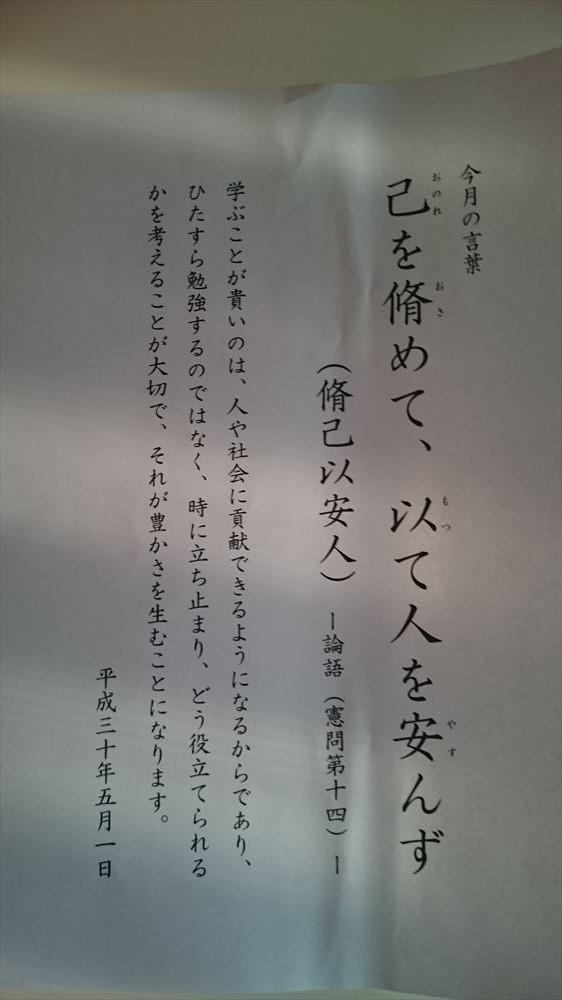 DSC_0064_R.jpg
