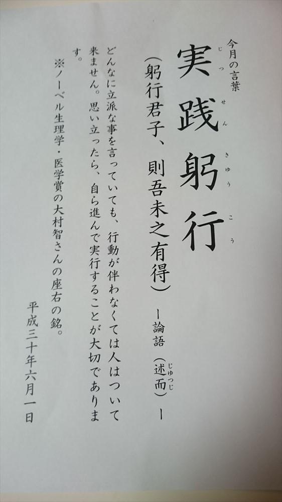 DSC_0357_R.jpg