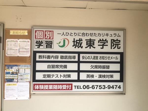 S__8192012.jpg