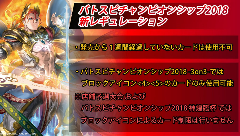 bandicam 2018-04-08 16-42-49-918