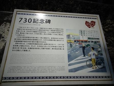 DSC06079 WEBSHOU