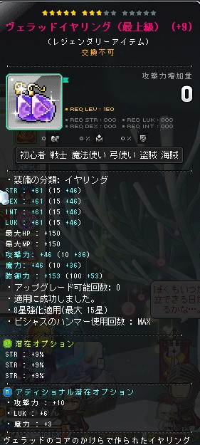 Maplestory1197.jpg