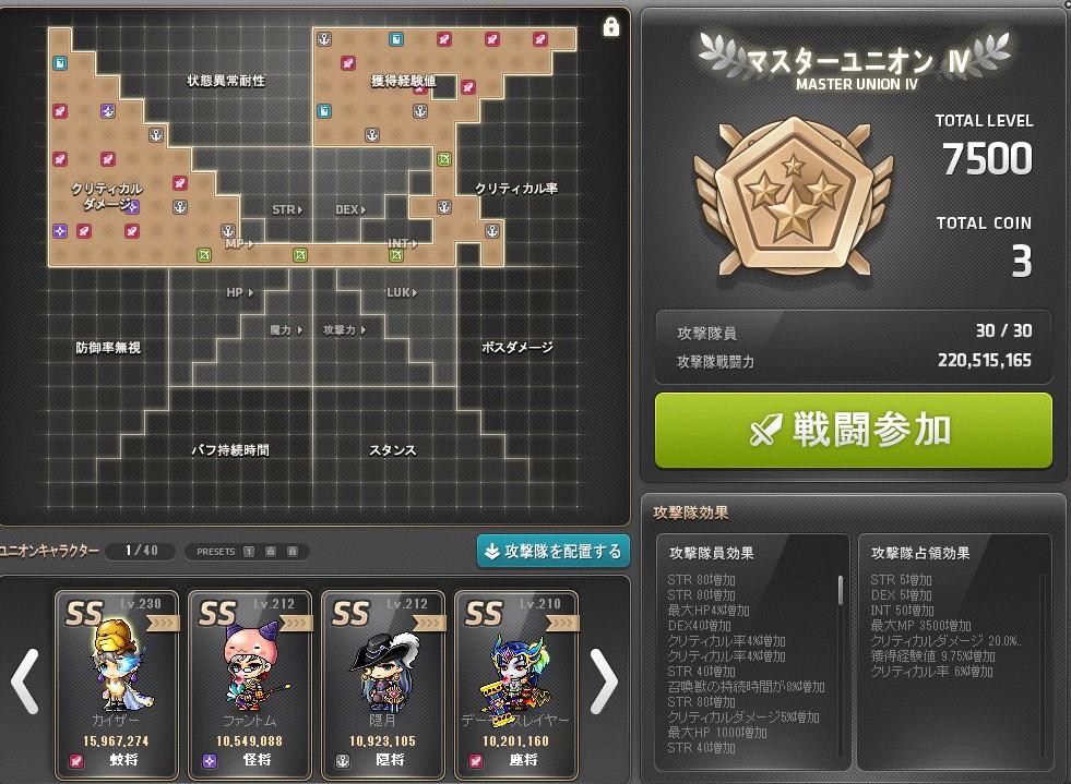 Maplestory1206.jpg
