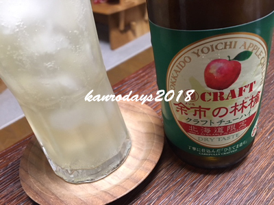 20180823_余市の林檎