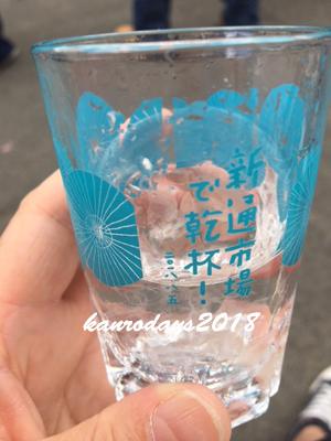 20180805_酒会